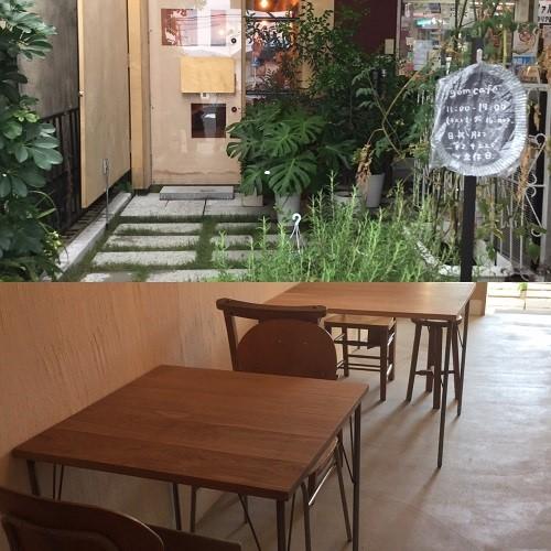 gomcafe